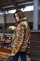 Трендовая демисезонная куртка из плащевки с лаковым покрытием золото