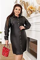 Женское кожаное платье большого размера.Размеры:48/50,52/54+Цвета