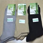 Носки мужские бамбуковые тонкие AGK bambu