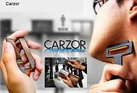 Бритва - кредитка с запасными лезвиями Carzor