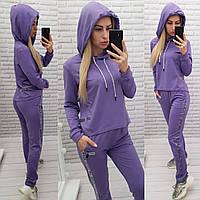 Спортивный женский трикотажный костюм, цвет СИРЕНЬ, арт. 420