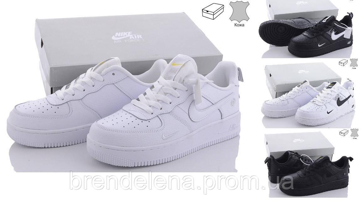 Жіночі кросівки в стилі Nike Air Force1 р36-41 (8455-00)