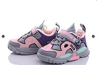 Стильные детские кроссовки, размеры26,27,28,29,30,31