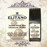 Кофе арома Шоколадный Трюфель зерновой свежеобжаренный Elitano, 500г