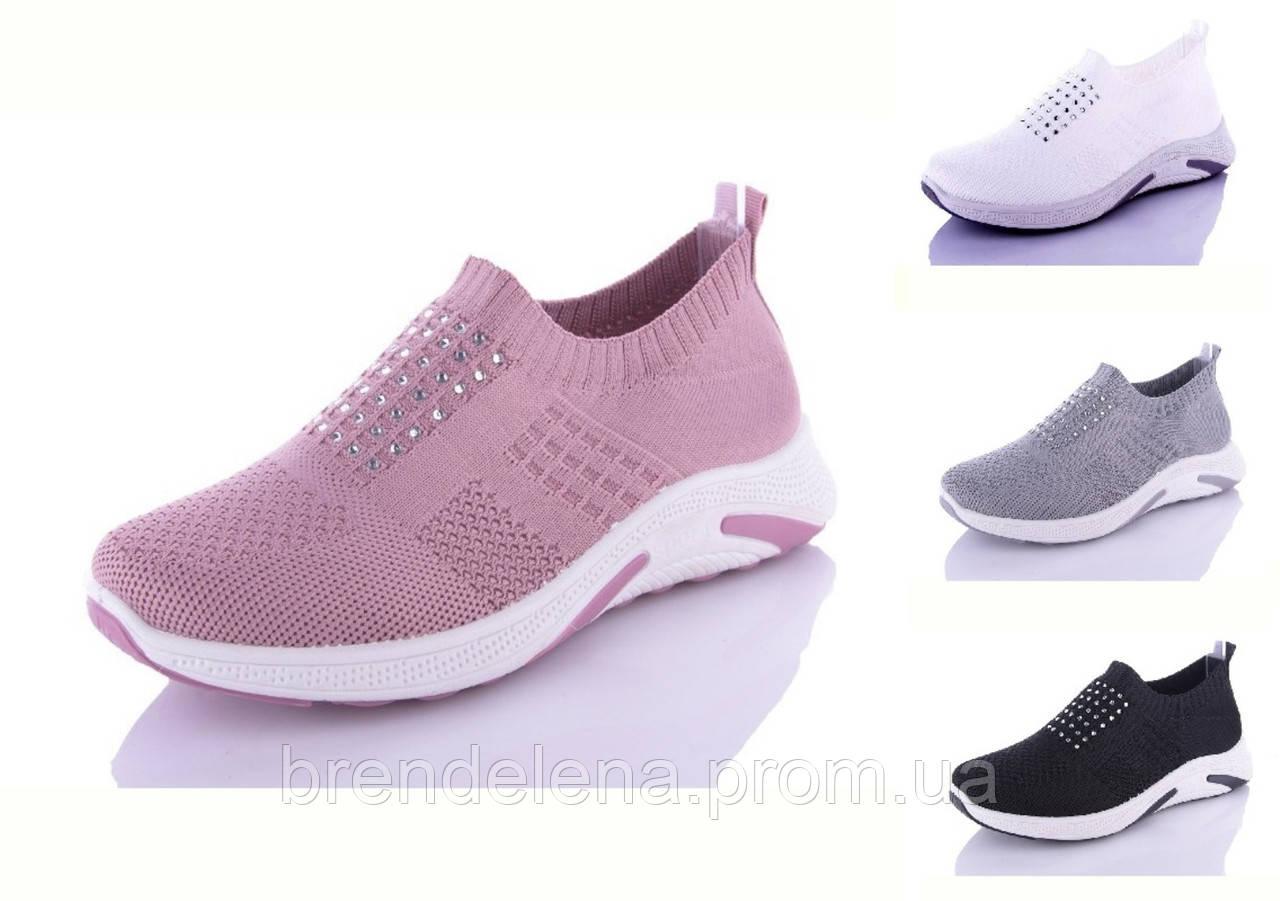 Жіночі текстильні кросівки р36-41(код 6930-00)