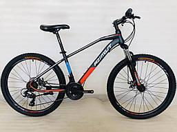 Одноподвесной велосипед 29 дюймов Gemini 17 рама FR/D 2021 Азимут