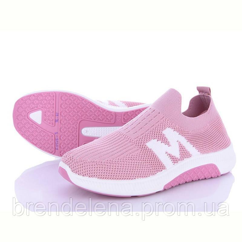 Шикарные женские кроссовки р36-41(код 5508-00)