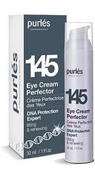 Крем для век cовершенство с витамином С Purles 145 Eye cream Perfector 30 мл