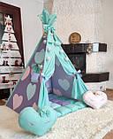 Вигвам Sweet dreams БОНБОН Полный комплект! Детский вигвам, детская палатка, детский домик, фото 5