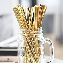 Бумажные трубочки 200 мм (25 шт.) золото