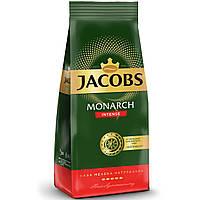 Кофе молотый Jacobs Monarch Intense 225г 10757349 (10757349 x 210672)