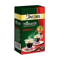 Кофе молотый Jacobs Monarch Espresso 450г 10692202 (10692202 x 210674)
