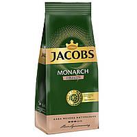 Кофе молотый Jacobs Monarch Delicate 225г 10757352 (10757352 x 210670)