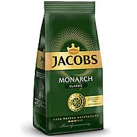 Кофе молотый Jacobs Monarch Classico 70г 10757345 (10757345 x 210666)