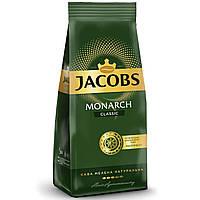 Кофе молотый Jacobs Monarch Classico 225г 10757346 (10757346 x 210667)