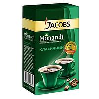 Кофе молотый Jacobs Monarch 230г 10692205 (10692205 x 210664)