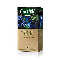 Чай черный Greenfield Blueberry Nights 25*1,5г/уп (10652873 x 139851)