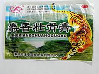 """Пластырь """"Тигровый"""" при болях в мышцах, связках и суставах (4шт)"""