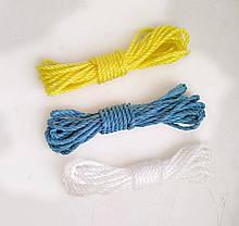 Білизняна мотузка 10 м