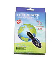 Система снижения расхода топлива Fuel Shark, Экономия топлива  Fuel Shark