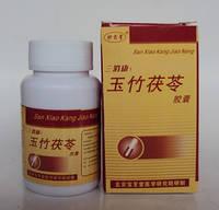 Капсулы Yuzhu Fuling регулировать уровень сахара в крови 60шт