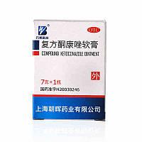 Мазь Кетоконазол для лечения псориаза и экземы ОТК 7г (аналог Король кожи)