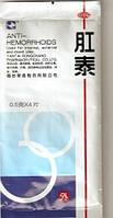 Пластырь от геморроя, останавливает кровотечение, противовоспалительный — Anti-hemorrhoids (4шт)