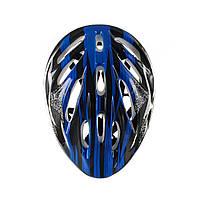 Синій шолом захисний з регулюванням розміру для катання на велосипеді, скейті, роликах