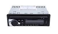 Автомагнітола в машину Ukc 1DIN MP3 Bluetooth і мікрофон, програвач з пультом ДУ