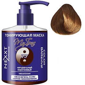 Тонирующая маска для волос 7.7 Натуральный коричневый Nexxt Professional Color BARevival My Tone 320 мл