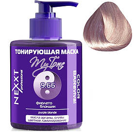 Тонирующая маска для волос 9.66 Фиолетовый блондин Nexxt Professional Color BARevival My Tone 320 мл