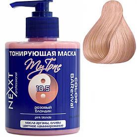 Тонирующая маска для волос 10.5 Розовый блондин Nexxt Professional Color BARevival My Tone 320 мл