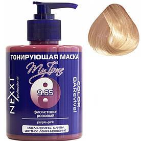 Тонирующая маска для волос 9.65 Фиолетово-розовый Nexxt Professional Color BARevival My Tone 320 мл