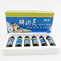 Жидкость от похмелья Гe Хуа Лин  (6шт в уп)