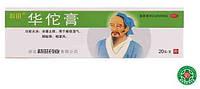 Мазь Хуа Гао от псориаза, герпеса и экзем 20г