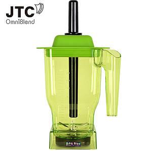 Чаша для блендера JTC, 1.5 литра с ножами, зеленая (Бисфенол отсутствует)