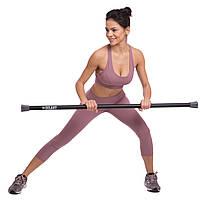 Палиця гімнастична Body Bar 1кг l-1,22 м, d-30мм FI-1251 - 1