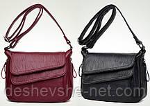 Дизайнерская женская сумка Kavard 2 цвета