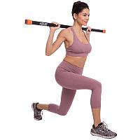 Палка гимнастическая Body Bar 7 кг l-1,22м, d-35мм FI-1251-7