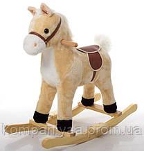 Дитяча конячка качалка MP 0080 зі звуковими ефектами (Бежевий)