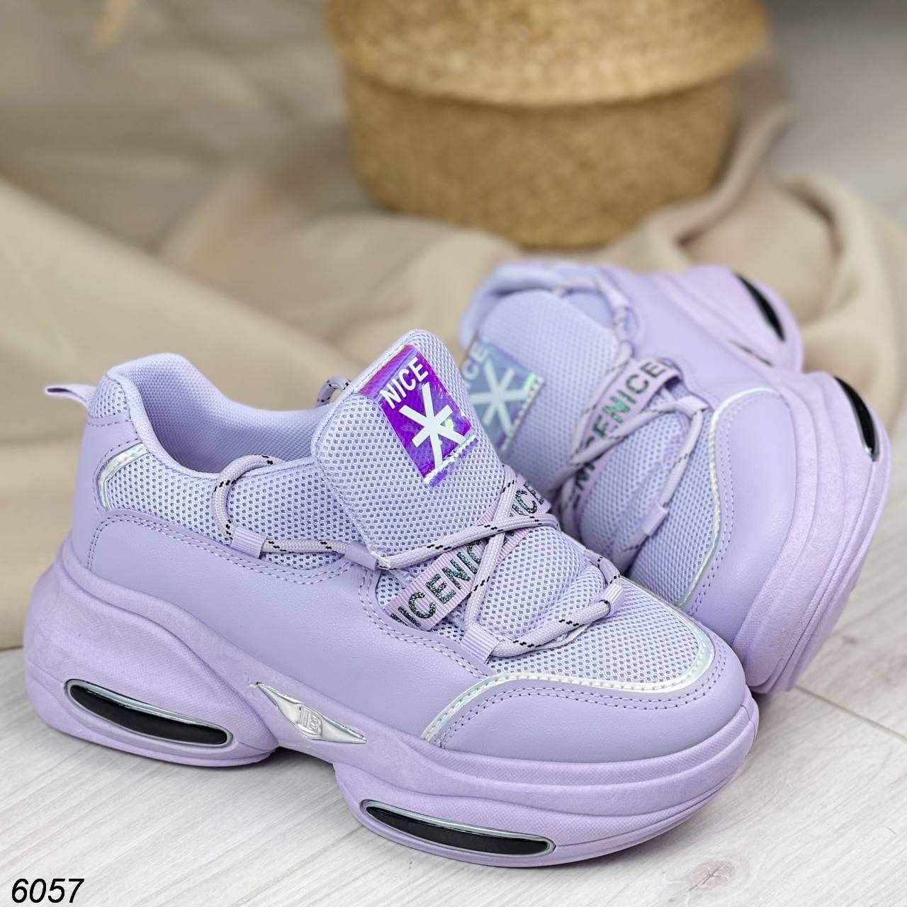 Кросівки фіолетові жіночі