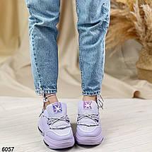 Кросівки фіолетові жіночі, фото 2