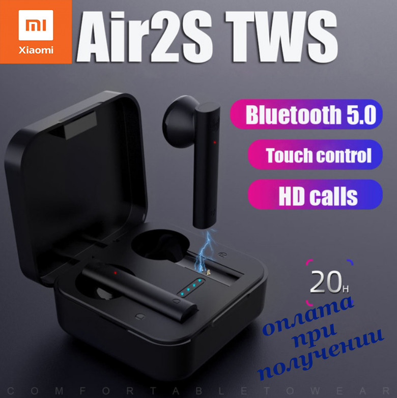 Беспроводные Bluetooth наушники Xiaomi Redmi AirDots Pro 2 Mi Air 2 s 2 SE TWS True Wireless Earbuds розница 5