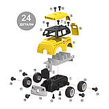 Автобус. Крутейшая игрушка-конструктор на р/у для малышей. HUINA LM8092, фото 3