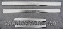 Накладки на пороги Daewoo NEXIA с 1994- (Standart)