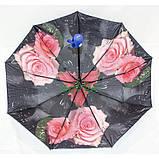 Жіночий напівавтомат зонт з подвійним куполом Fiaba складаний красивий з квітами всередині 9 спиць Синій 7928, фото 4