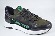 Підліткові шкіряні кросівки хакі Monster ХАН