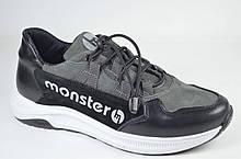 Подростковые кожаные кроссовки серые Monster ХАН