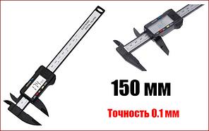 Штангенциркуль цифровой электронный 150 мм 0.1 мм пластик ZIC 16-005