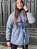 Куртка женская демисезонная, фото 8